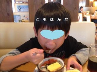 2014.11.29 lunch.jpg