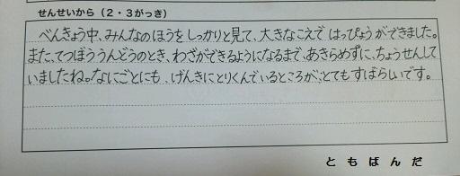 2014.12.24 2.jpg