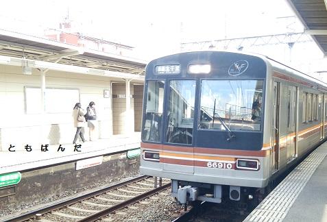 2014.12.14 31.jpg